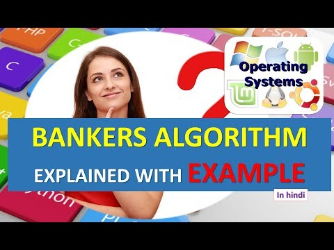 BANKERS ALGORITHM EXPLAINED WITH EXAMPLE IN HINDI
