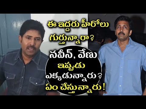 Once Upon A Time Blockbuster Heroes Now They Are Disappeared From Tollywood Industry | FLOP Heores