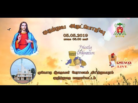 DEVA TV LIVE | PRIESTLY ORDINATION - KUZHITHURAI DIOCESE| LIVE - 05.05.2019