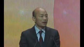 高雄市長韓國瑜抵達澳門,下午來到知名景點澳門旅遊塔,並進行簽約儀式為高雄帶回大訂單 thumbnail