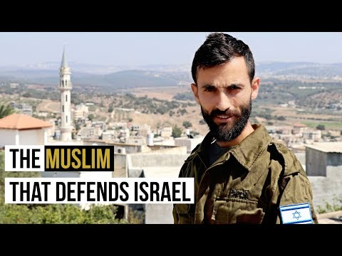 The Arab Muslim In The Israel Defense Forces