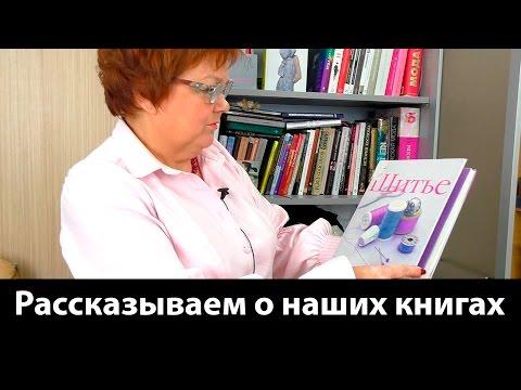 Рассказываем о наших книгах