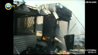 Пожар на ул. Вокзальной. Съёмка ОГПС-11(, 2011-05-26T10:53:40.000Z)