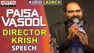 Krish Speech @ Paisa Vasool Audio Launch || Balakrishna || Puri Jagannadh || ShriyaSaran