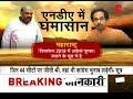 BJP- RSS leaders met in Surajkund to discuss 2019 Lok Sabha polls strategy