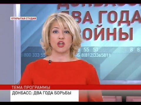 Донбасс: два года борьбы - Открытая студия (эфир 17.05.2016)