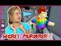Who is the Secret Murderer??? Is it Me or FreddyGoesBoom?
