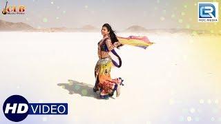वीडियो जरूर देखे और शेयर करे सर र र र... उड़े | Satrangi Lahriyo | Superhit Rajasthani DJ Song