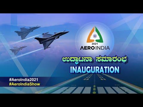 Inaugural Ceremony of Aero India 2021 | LIVE from Airforce Station, Yelahanka