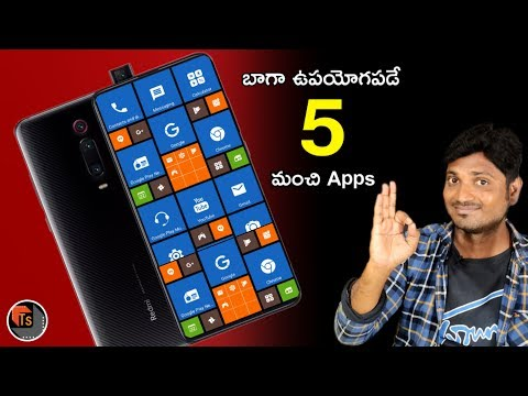 Top 5 Best Useful Android Apps | Most Useful Newspaper Applications On Android | Tech Siva