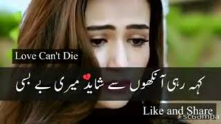 Khaani song Whatsapp Video by 30 Seconds