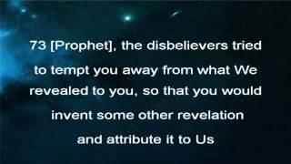 Surah Al-Isra Full-Sheikh Yasser Al-Dosari