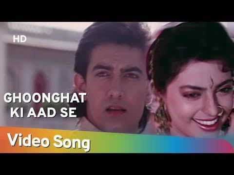 Ghoonghat Ki Aad Se (HD)   Hum Hain Rahi Pyar Ke (1993)   Aamir Khan   Juhi Chawla   Romantic Song