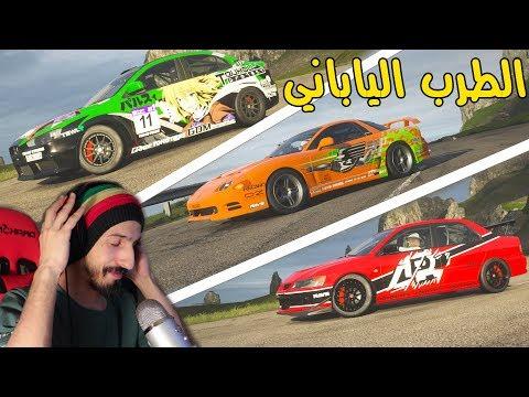 Forza Horizon 4   الطرب الياباني مهارة الدريفت thumbnail