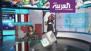 بعد الفتاة السعودية.. سيدة كويتية تطلب اللجوء الأمريكي.. فيديو