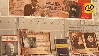 100 лет со дня рождения Аркадия Кулешова