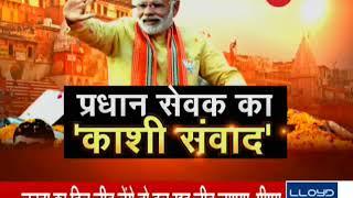 PM Modi: Prime Minister position is not for enjoyment