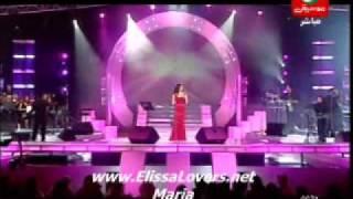 Elissa Kermalak Hala February 2008 ليسا