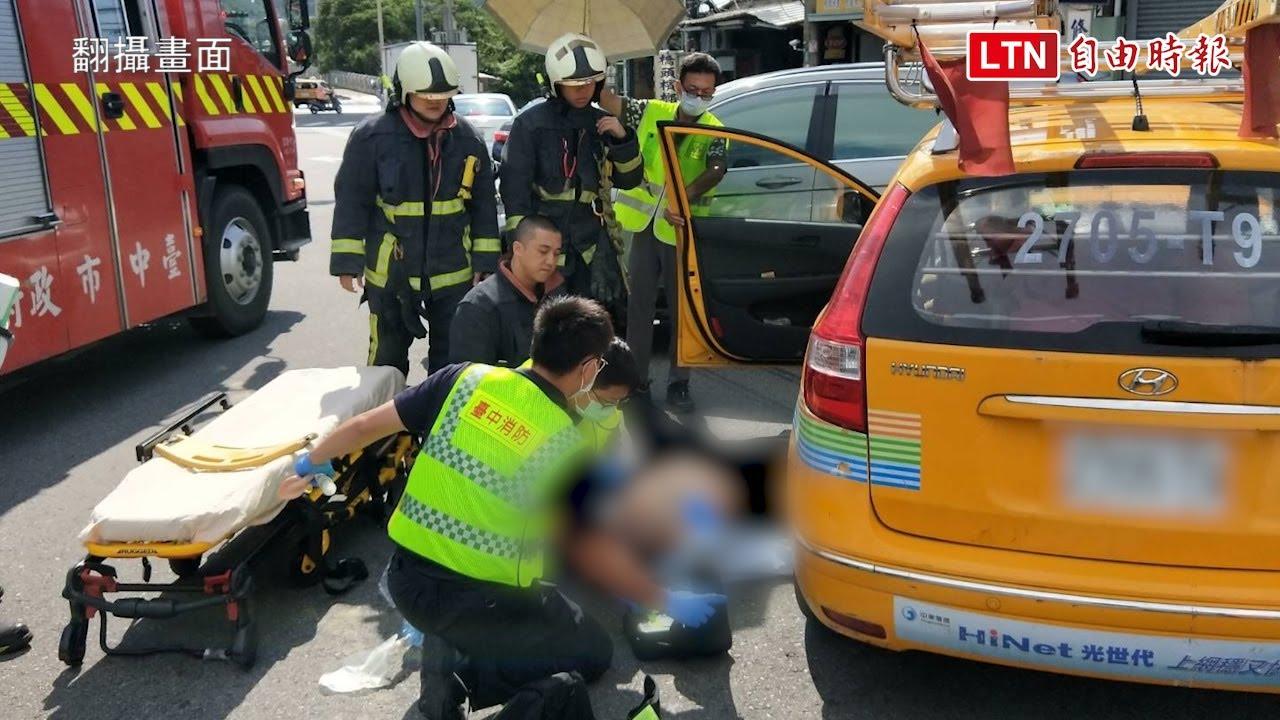 62歲駕駛停等紅燈 疑身體不適突撞前方機汽車身亡 (民眾提供)
