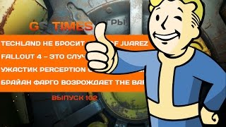 GS Times [ИГРЫ] #102. Fallout 4, The Bard's Tale 4, Perception