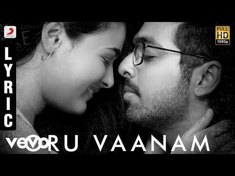 100% Kaadhal - Oru Vaanam Tamil Lyric | G.V. Prakash Kumar, Shalini Pandey