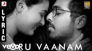 100% Kaadhal Oru Vaanam Tamil Lyric | G.V. Prakash Kumar, Shalini Pandey