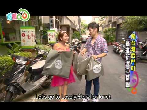 18 Kaohsiung City Shinkuchan Business District