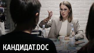 Кандидат.doc: Открытие штаба Собчак в Санкт-Петербурге [02/12/17]