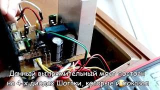 dark Blood - Пробуем оживить Колонки Sven 747b, тихий звук одного канала
