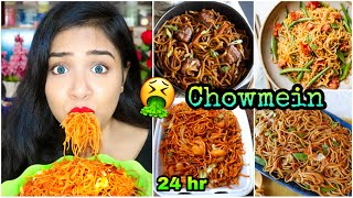 I only ate CHOWMEIN for 24 HOURS Challenge!!! Nil & Situ Vlogs