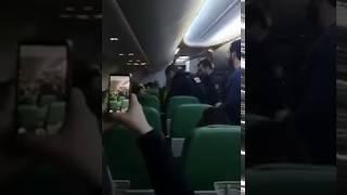 """Tunesier will ins Cockpit, schreit """"Allahu Akbar"""" – Flugzeug muss zwischenlanden!"""