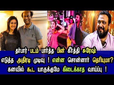 !  Thalaivar 168 Update #Rajini!Darbar Movie Review