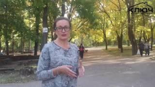 видео Коммерческая недвижимость в Кургане