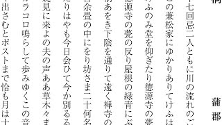 高橋一生・浦井健治が共演「天保十二年のシェイクスピア」演出は藤田俊...