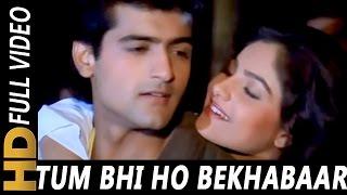 Tum Bhi Ho Bekhabar | Kumar Sanu, Sadhana Sargam | Aulad Ke Dushman 1993 Songs