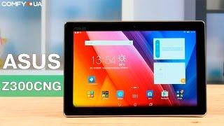 Asus ZenPad 10 Z300CNG - стильный планшет с десятидюймовым дисплеем - Видео демонстрация(УЗНАЙТЕ цену, характеристики и отзывы о Asus ZenPad 10 Z300CNG ..., 2016-10-18T15:20:05.000Z)