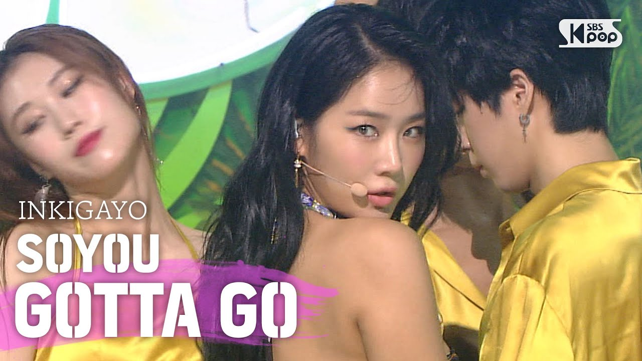 Download SOYOU(소유) - GOTTA GO(가라고) @인기가요 inkigayo 20200802