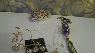Ювелирные украшения,купленные через телемагазин Shop&Show.
