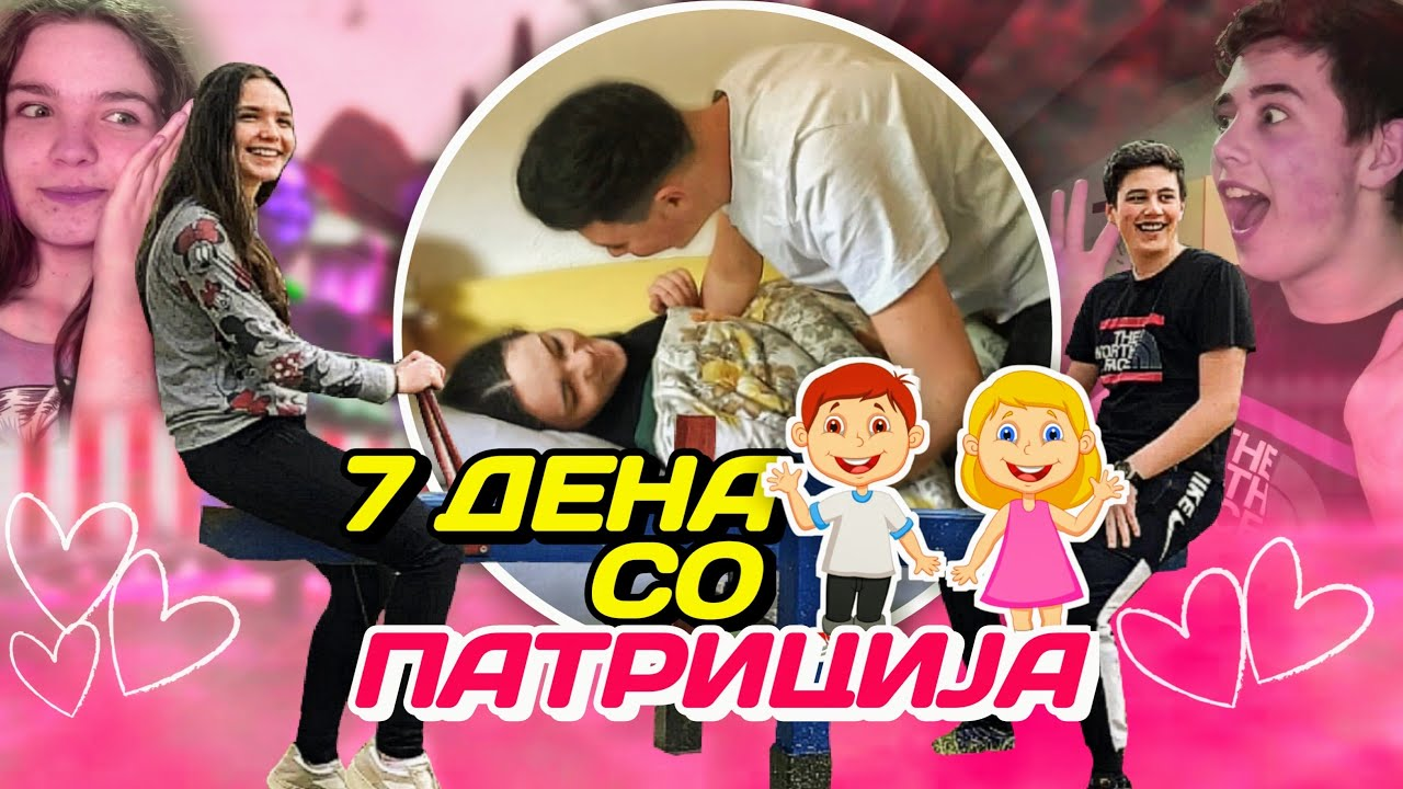 7 Дена со Патриција 🥰 || Aleksandar Dinev