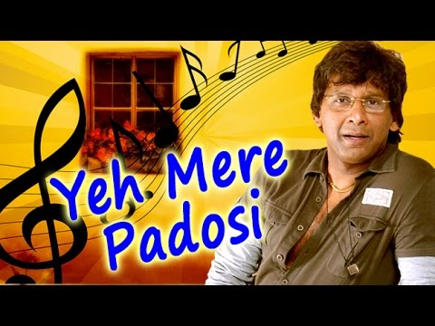 mere padosi Watch biwi padosi ki full movie in hindi welcome to 'desi hungama', one of the finest destinations for the entertainment content on youtube with a wide.
