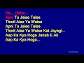 Apni To Jaise Taise - Kishore Kumar Hindi Full Karaoke with Lyrics