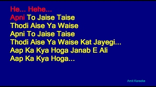 Apni To Jaise Taise - Kishore Kumar Hindi Full Karaoke with Lyrics