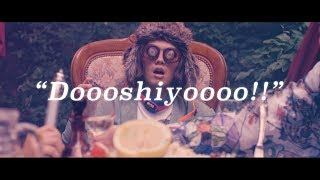 "Tempalay ""Doooshiyoooo!!"" [Official Music Video]"