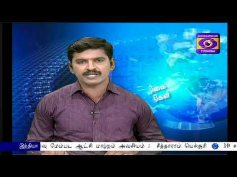 TAMIL NEWS PODHIGAI 23.01.2019 8AM