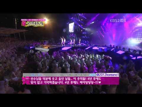 KARA - Mr [KBS London Olympic Welcome Back Concert] Live HD