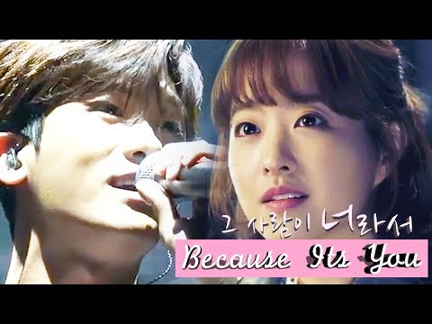 "박형식 그 사람이 너라서, 도봉순 Park Hyung Sik Serenades with ""Because of You"", Park Bo Young/Do Bong Soon [FMV]"