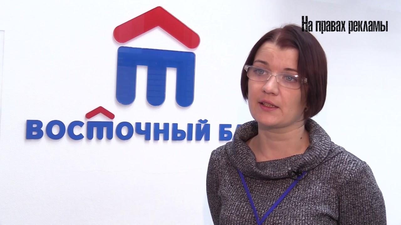 Взять кредит наличными на 200000 рублей в банке Восточный.
