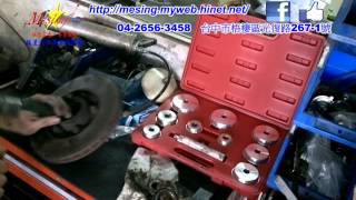 前輪軸承磨損異音拆裝更換 Mitsubishi Freeca 2.0L 1997~ 4G63 R4aw2