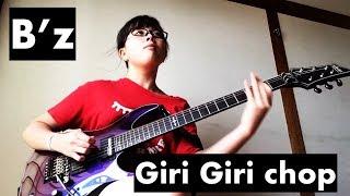 久しぶりです!新しいギターでトライ。Long time since last time. Tryi...