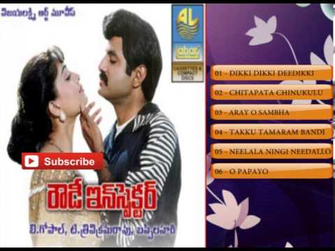 Telugu Hit Songs | Rowdy Inspector Movie Songs | Bala Krishna